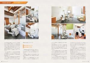 48_C&C_ayumi_d0419_02