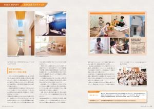 48_C&C_ayumi_d0419_03