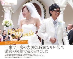 ayumishika-NK-P01-01-cs4-2m-e1391613126223-300x244