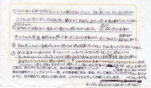 yawata2 6